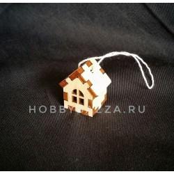 Мини-домик на веревочке 2*2*3 см