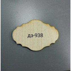 накладка на шкатулку 938
