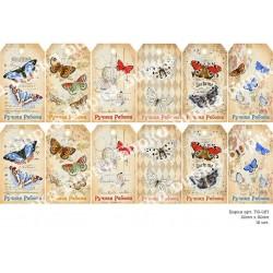 Бирки Бабочки