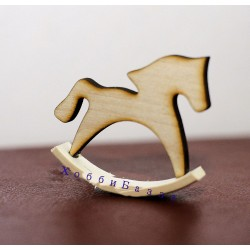 Лошадка-качалка маленькая