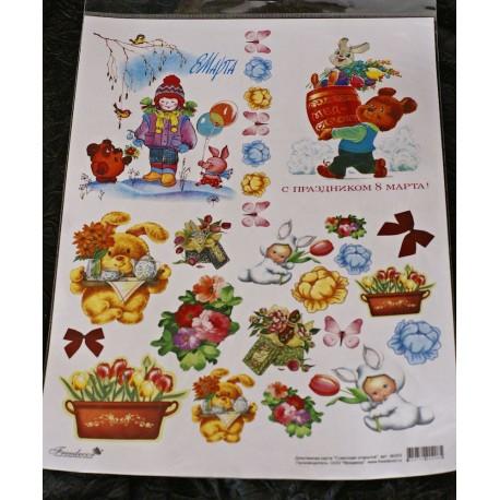Декупажная карта Советская открытка, купить
