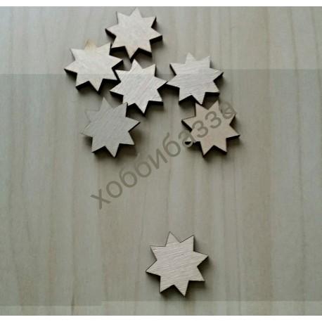 звездочка 2,5 см