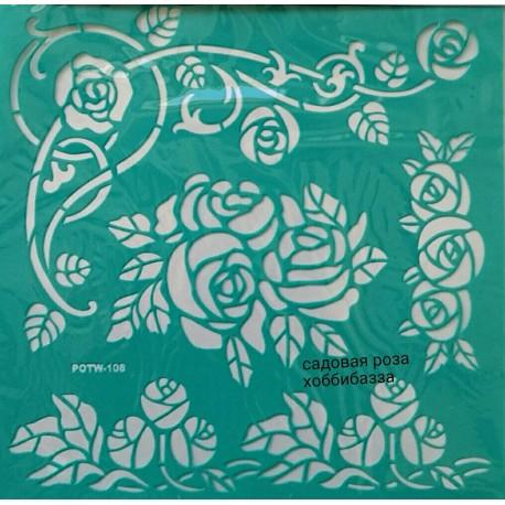 Трафарет Садовая роза