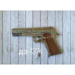 Пистолет Colt (кольт)