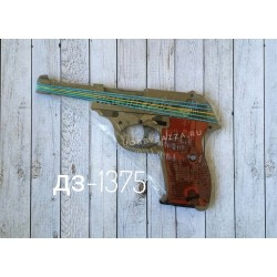 Пистолет Walther (Вальтер)