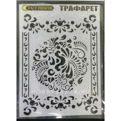 Трафарет Русский узор ( пластик) CraftPremier