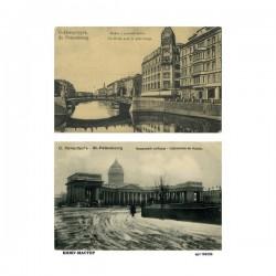 Рисовая бумага Петербург