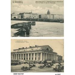 рисовая бумага Старый Петербург
