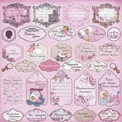 """Бумага для скрапбукинга """"Малыш и малышка"""" теги розовые 30,5х30,5см"""