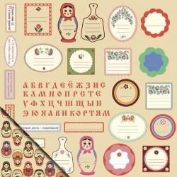 """Бумага для скрапбукинга """"Русское ассорти"""" декор и теги №2"""