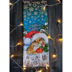 Подарочный пакет упаковочный Новогодний зайка 42*16 см
