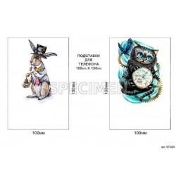 Декупажная карта Подставка для телефона Алиса в стране чудес