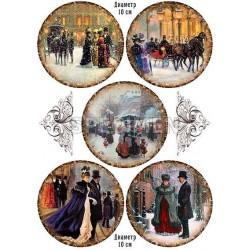 Декупажная карта Новогодние шары Винтаж, купить